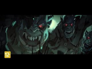 World of Warcraft RU Лики войны: Джайна (в исполнении Натальи Хелависы О'Шей, Мельница)
