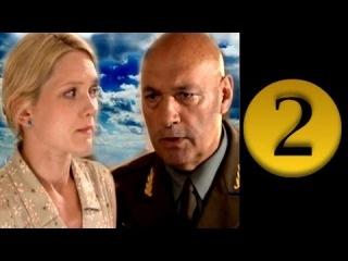 Выйти замуж за генерала 2 серия (2011) Мелодрама фильм сериал