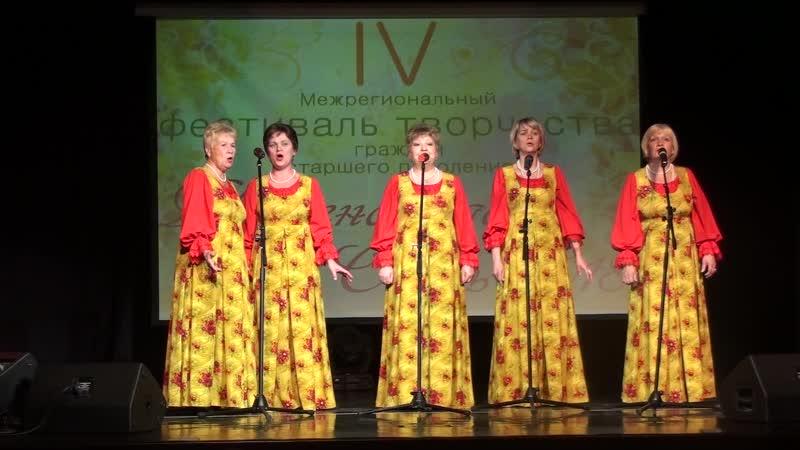 Выпуск-5 г. Клин Фестиваль Времена года Осень 2018