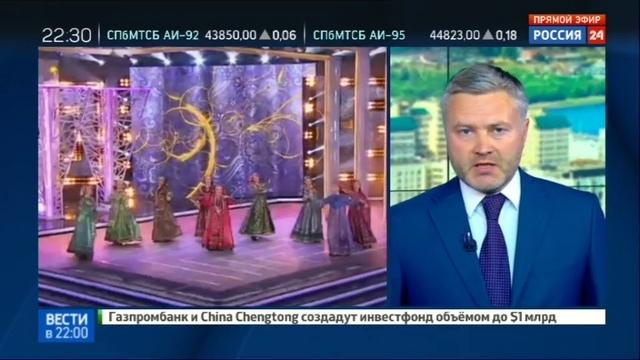 Новости на Россия 24 • Омск - Бабкина Надежда: заведет ли Ночка луговая молодежь?
