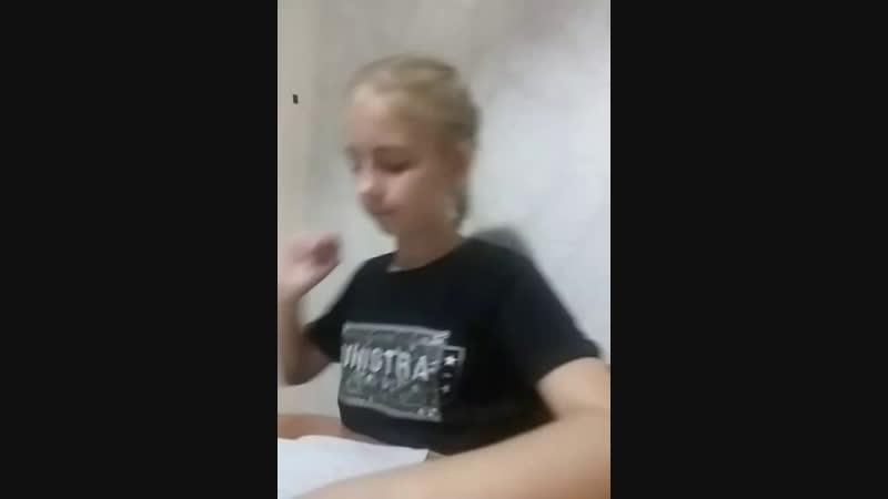 Янина Феллер - Live
