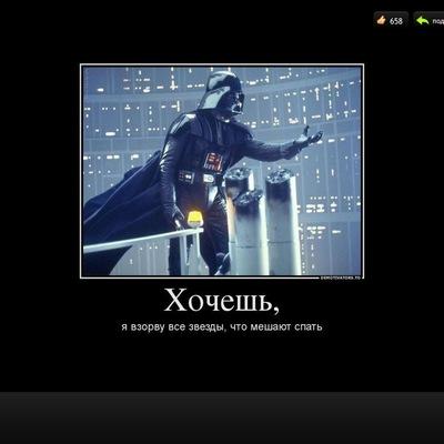 Sky Walker, 18 августа 1986, Москва, id189501670