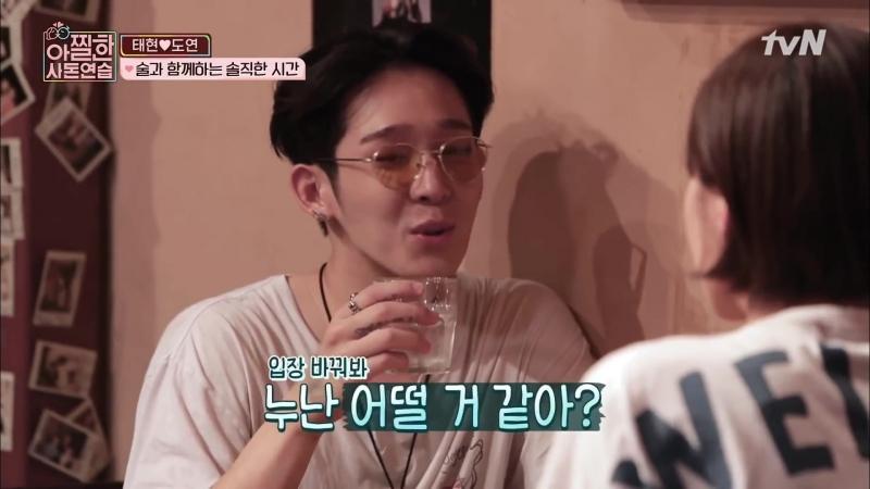 In-Laws in Practice 달달~♡ 신혼부부, 태현♡도연의 솔직한 대화 181012 EP.2