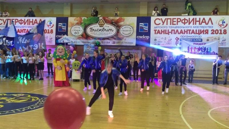 Танц-плантация 2018 лидер