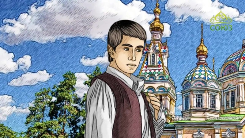 16 сентября: Священномученик Михаил Сушков, пресвитер