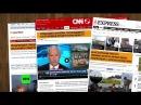 «Средства массовой истерии»: западные СМИ сами «назначают» виновных в авиакатастрофе на Украине