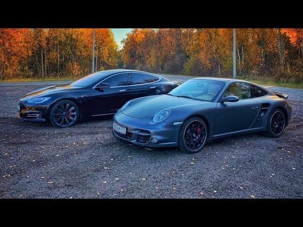 Wylsacom VS Гурам. Tesla VS Porsche 911 party leonardodicaprio цсказенит Reed900