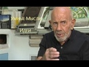 Жак Фреско, о манипуляцияи сознания человека! Пример Япония.