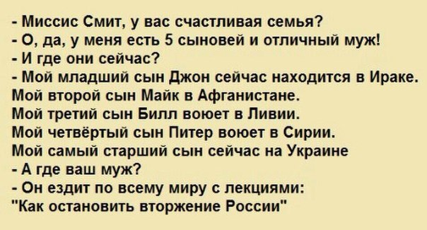 http://cs615824.vk.me/v615824476/48cf/7Crs_2EzaHA.jpg