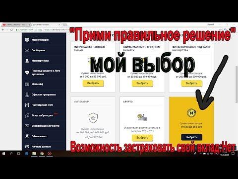 Новый вклад в Кэшбери тариф М Как перевести деньги со сбербанка Alexey Zakharov