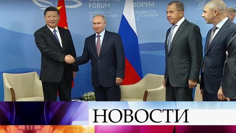 Владимир Путин провел встречу с главой КНР Си Цзиньпином.