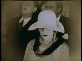 Pilar Guerra Пилар Гуэрра (1926)