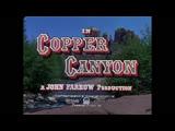 Медный каньон Copper Canyon 1950