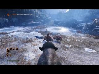 Far Cry_ Primal Баги, Приколы, Фейлы