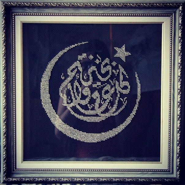 Мусульманская вышивка