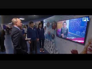 Владимир Путин исполнил мечту Артема
