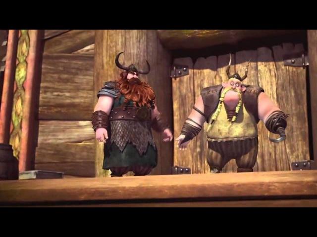 Драконы и всадники Олуха / Dragons: Riders of Berk (2012) Дублированный ТВ-ролик [HD] 720p