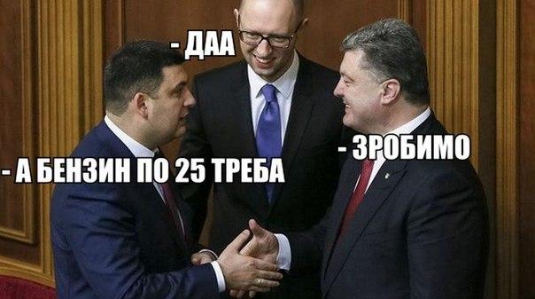 Сотрудники СБУ поймали на взятке сотрудника фискальной службы Киева - Цензор.НЕТ 8524