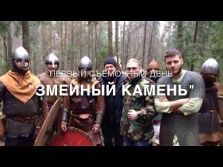 Иван Селиверстов и Саша Sel'mi - Cъемка клипа