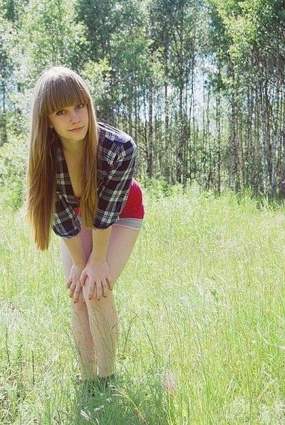 Юлия Игнатова, 4 сентября , Челябинск, id152267718