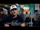 Сергей Ковалев о боях с Уордом, ситуации с тренерами и своём будущем.