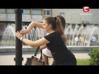Кастинг в Днепропетровске. Часть 3 («Х-фактор» Сезон 4. Выпуск 4)
