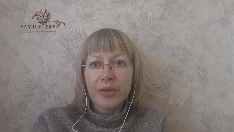 Ирина Шадрина приглашение на курс Психосоматика и здоровье ребенка
