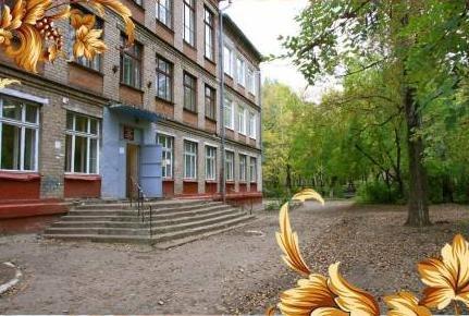 ШКОЛА № 112 Пермь - Школы общеобразовательные