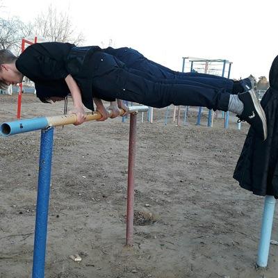 Дима Бацилов