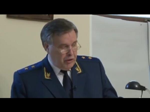 Путин - преступник!