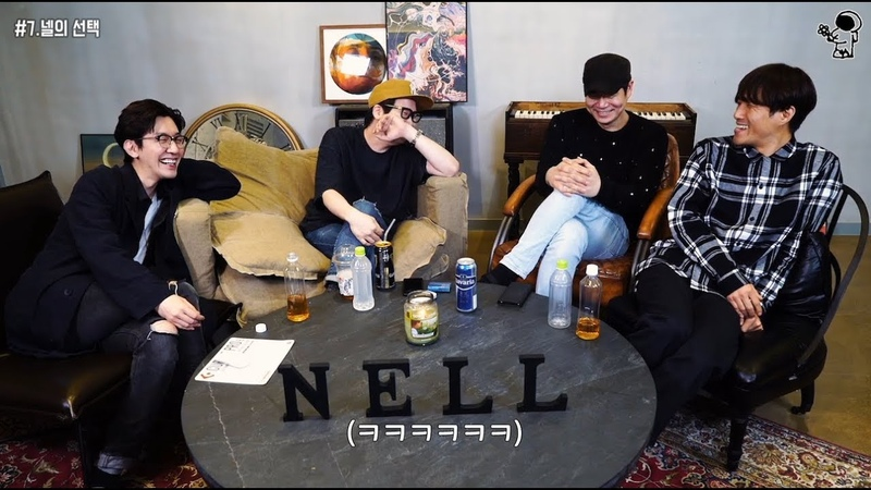 NELL on YouTube Ep03 Short version '넬자들의 드립'