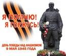 Славентий Зумзумов фотография #28