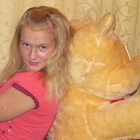 Аватар Екатерины Кирилловой