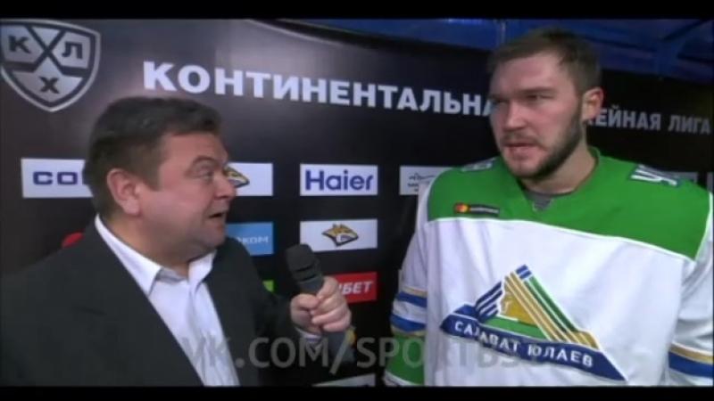 Стоит ли ждать осторожной игры Салавата Юлаева в третьем периоде прокомментировал Вячеслав Основин