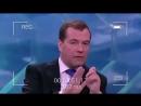 Таблетка для памяти. Медведев 2012_ Можно не повышать пенсионный возраст