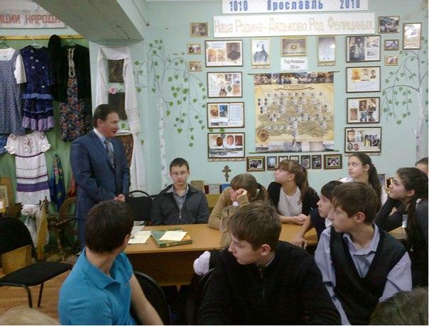 Музей. Школа №21