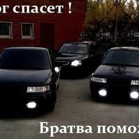 Илья Матвеев, 3 декабря , Тюмень, id137695437