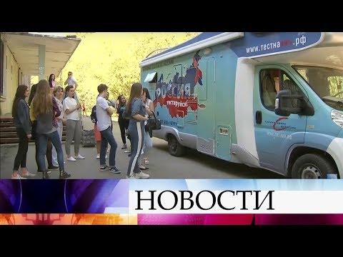Стартовала Всероссийская акция Стоп ВИЧ СПИД