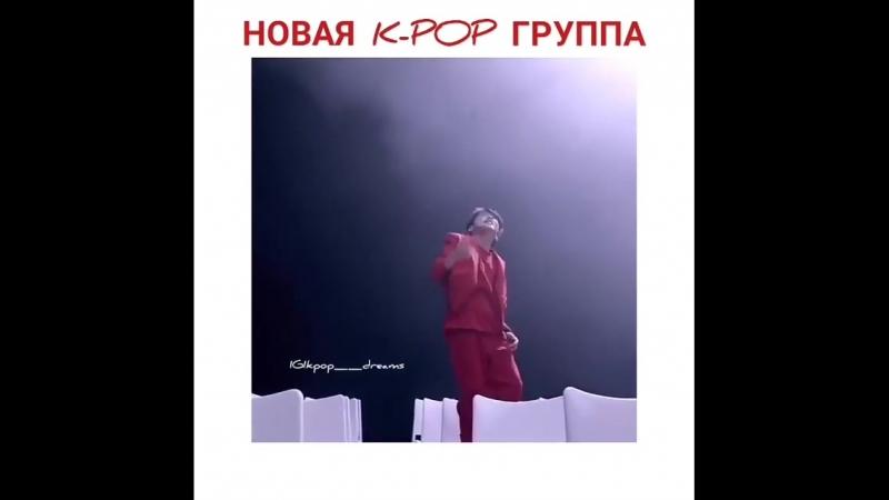 Kpop__dreams_BoJgsRWnxoN.mp4