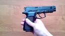 Пневматический пистолет ASG Bersa Thunder 9 Pro (обзор, отстрел по скорости и кучности, цена)