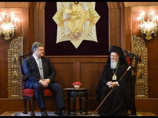 LIVE | Заява Президента України щодо засідання Синоду Вселенського патріархату