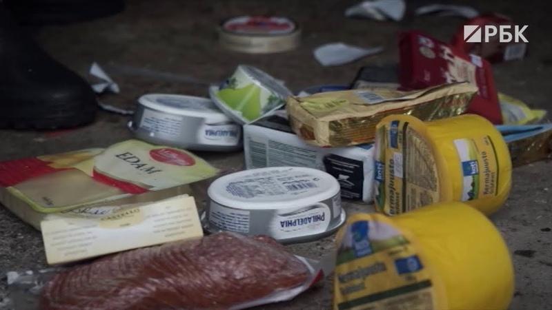 На границе уничтожают санкционные продукты из Финляндии