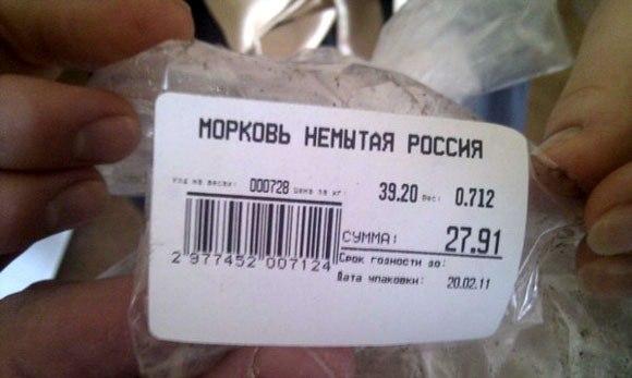 Фотошоп онлайн на русском языке с
