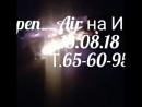 VID_32090507_190437_945.mp4