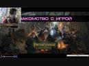 Аватары победителям Интерактива по лонг варычу