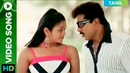 Kadhal Ennum Video Song Nam Naadu 2007 Film Sarath Kumar Karthika Mathew