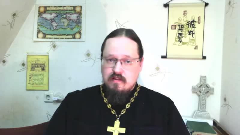 Странное учение о покаянии С. М. Масленникова