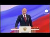 Путин принял присягу урааааааааааа! Я ВЕРИЛ В ТЕБЯ БРО))))))