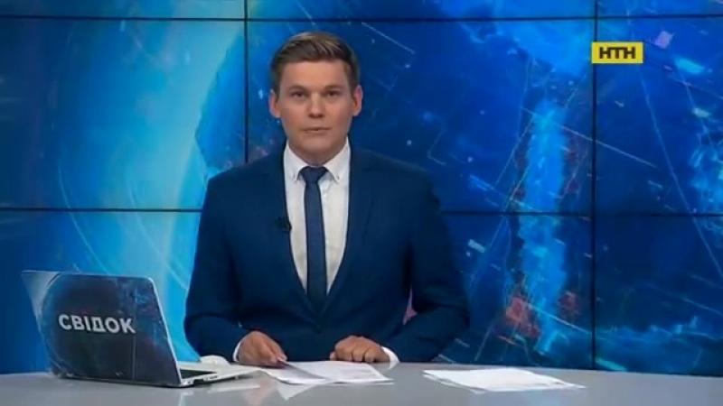 Часы и начало программы Свiдок на канале НТН (Украина). 05.2018