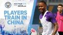 Тренировка в Шанхае   Турне по Азии 2019